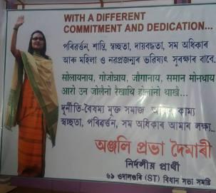 Anjali Prabha Daimari