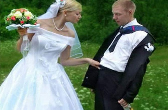 Сватбени речи