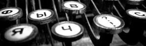 Какъв вид писател сте?