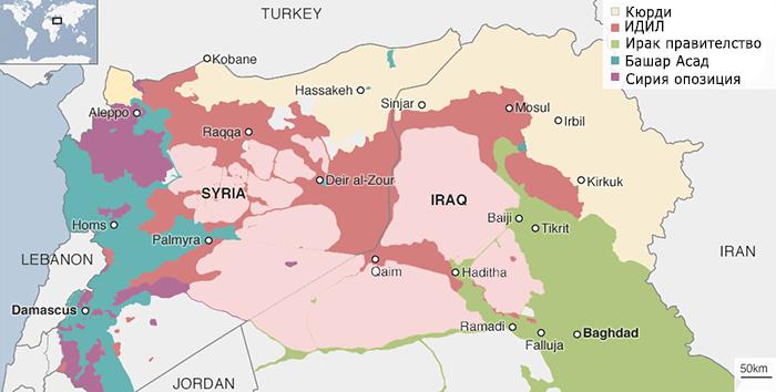Ислямска държава
