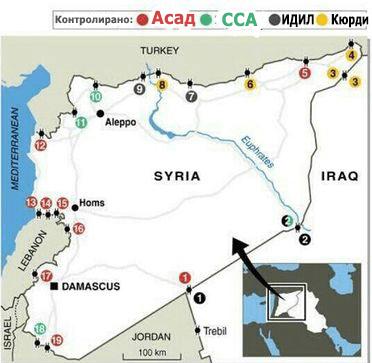 Границата на Сирия КПП