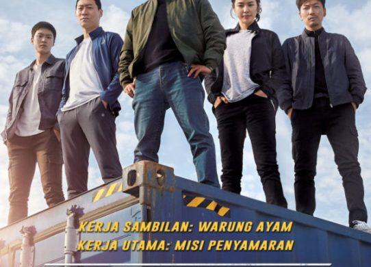 film extreme job 2019
