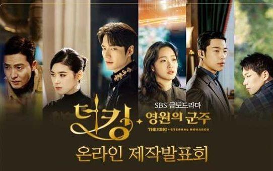 drama the king eternal monarch (2020)