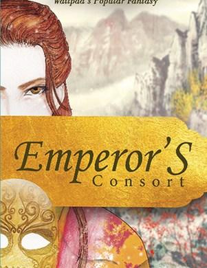 novel emperor's consort