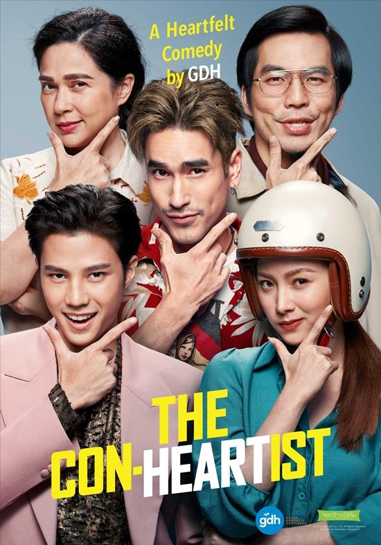 film thai the con heartist