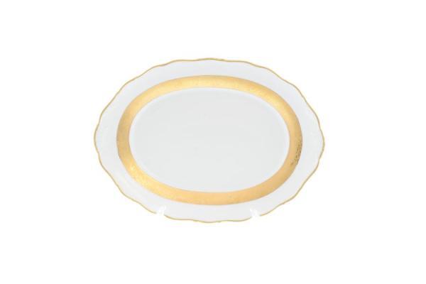 Купить блюдо овальное carlsbad мария луиза матовая полоса ...