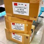 新型コロナウィルス感染症スキャンダルが日本で!世界的な恥さらし!