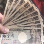 2020年8月も円高?FX新規参入者にはビックチャンスの到来!