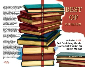 'Best of Pothi.com' cover