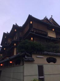 Big tea house in Pontocho