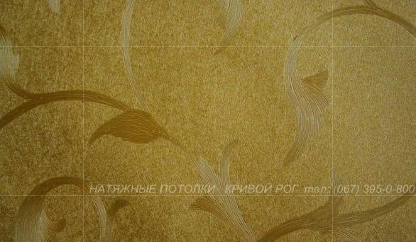 Натяжные потолки Кривой Рог Фактурный потолок цены Листья Бабочки Кожа Цветы