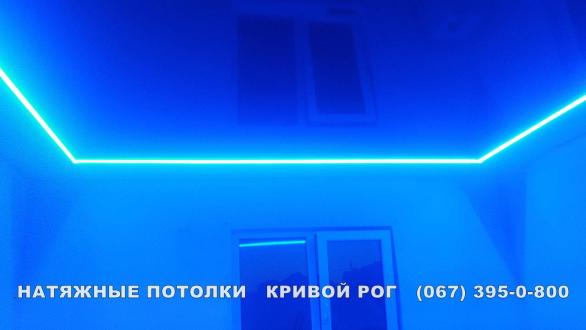 Купить натяжной потолок с лентой