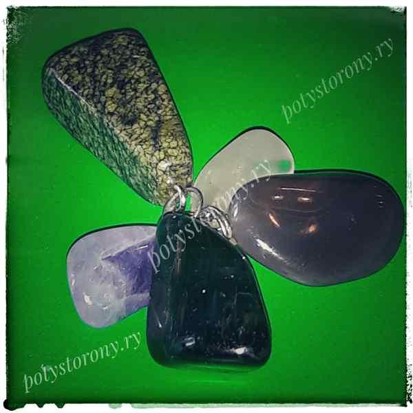 камни от порчи и сглаза
