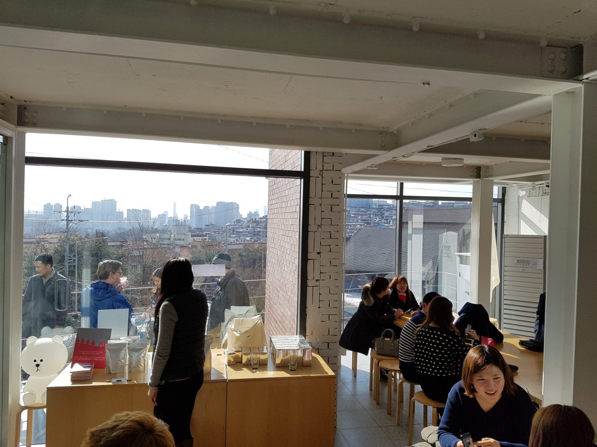 Relieve Itaewon - great coffee with a view