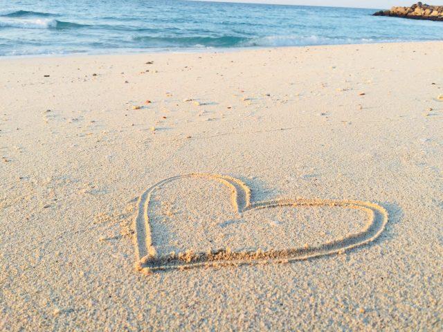 l'amour : la voie de l'une des 8 femmes inspirantes sur le net