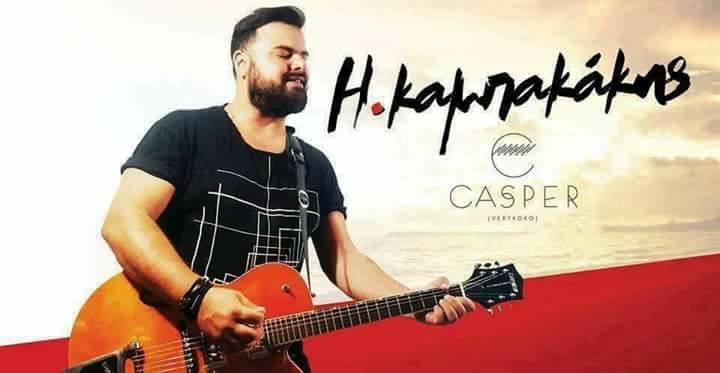H.Καμπακάκης live στο Casper at Verykoko 31.12