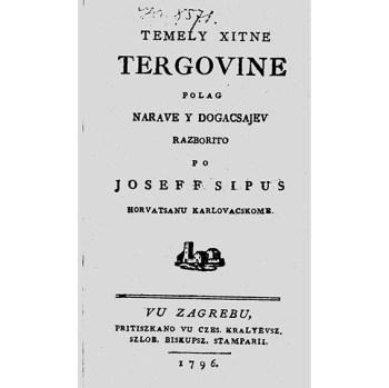 611-2_Sipus, Josip