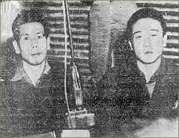 Matsudo Linsoki i Yamakage Kufuku