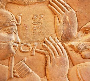 Ptolomej XIII. i Isis