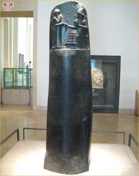 Stela Hamurabi