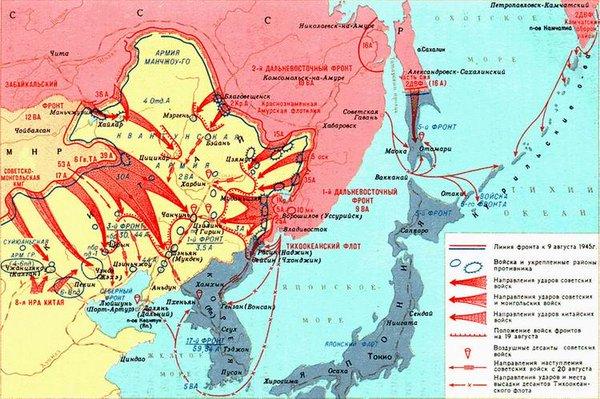 Shematski prikaz sovjetske strateške ofenzive u Mandžuriji, kolovoza 1945.