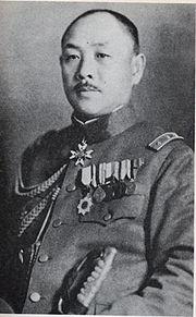 General Korečika Anami, ministar Armije