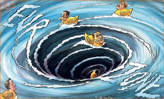 Kriza u eurozoni