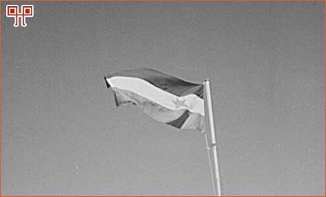 Zastava u kampu (snimljeno u rujnu 1944.)