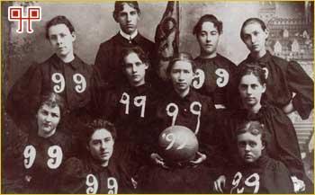 Ženska košarkaška ekipa Sveučilišta u Nevadi 1899.g.