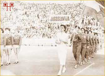 Žensko prvenstvo 1954. godine