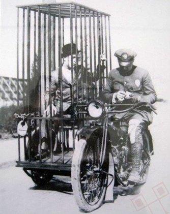 Mobilni pritvor 1920. godine