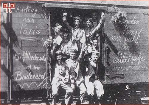 Odlazak Nijemaca na bojište (obratite pozornost na natpise na kolima)
