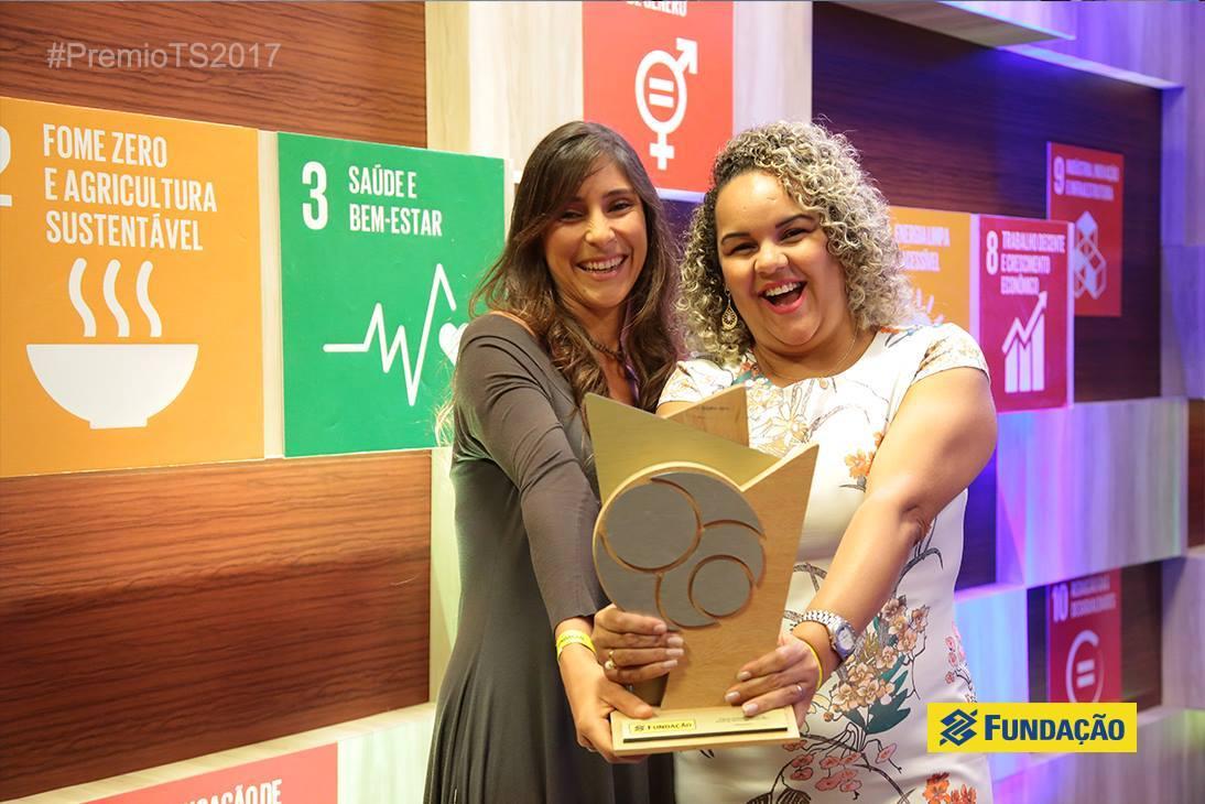 Premio Fundacao Banco do Brasil