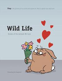fray wild life