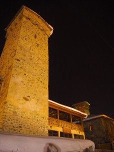 Svaneti tower