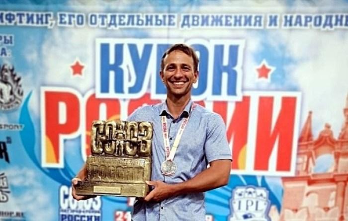 Иван Заболотников