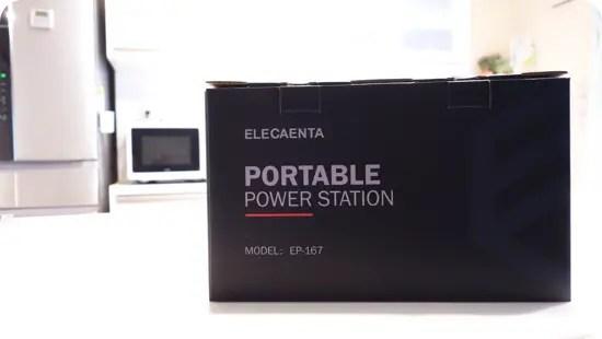ELECAENTA(エレカンタ) EP-167 45000mAh/167Wh 実機レビュー