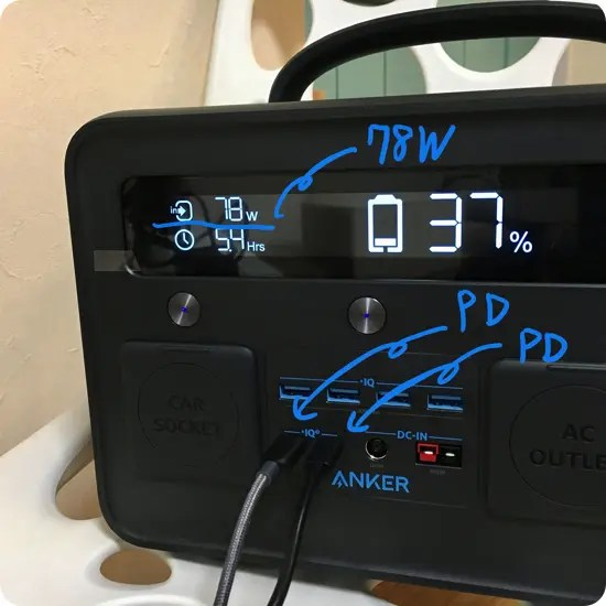 「Anker PowerHouse Ⅱ 800」の充電方法と充電スピード