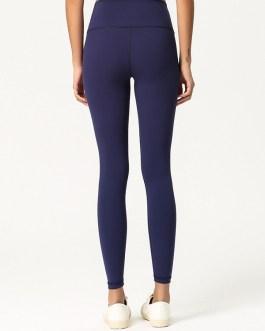 Lightweight Solid Color Elastic Sports Yoga Pants