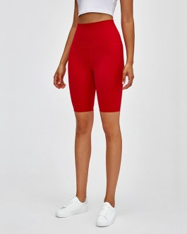 Naked-feel Stretchy Gym Fitness Sport Long Shorts
