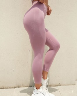Tummy Control Seamless Fitness Workout Leggings