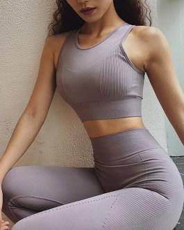 Vest-Type Seamless Running Gym Bras