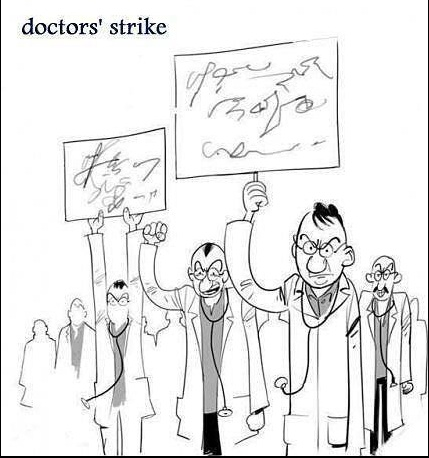 Doctors Strike copy