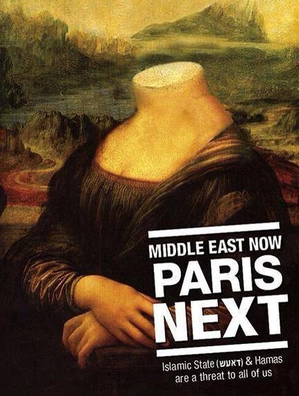 Islamic Mona Lisa copy
