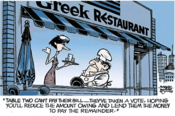 Greek Restaurant copy