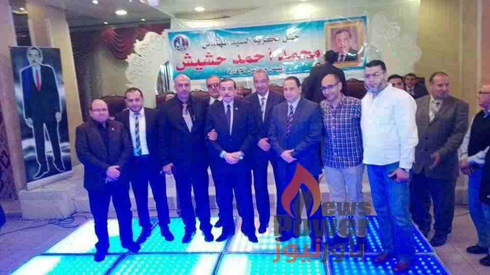 بالصور.. حفل تكريم رئيس شركة القاهرة لتكرير البترول لبلوغه السن القانونية للمعاش