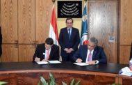 وزير البترول يشهد توقيع عقد تنفيذ المرحلة الأولى لمشروع تطوير قطاع التعدين بين شركتي انبي وود ماكنزى