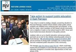 Reform Jewish Voice Newsletter