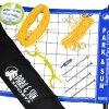 Park-Sun-Tournament-Flex-1000-Volleyball-Net-Blue-0