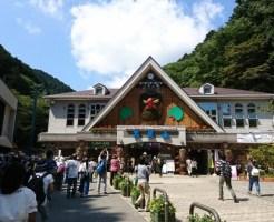 高尾山登山01